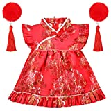 Kids Chinese New Year Qipao Costume Set Toddler Chinese Style Girl Dress Pants with 2 Pieces Red Furry Pom Pom Balls Hair Clips Celebration Chinese New Year Asian Costume Dress Outfit