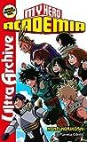 My Hero Academia Ultra Archive (Manga Shonen)