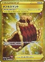 ポケモンカードゲーム PK-S3a-094 タフネスマント UR