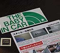 THE BABY IN CAR 星柄(ベビーインカ―)HAFURURE ステッカー パロディ シール 赤ちゃんを乗せています(12色から選べます) (グリーン)