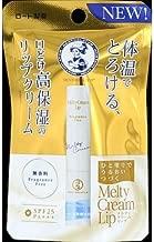 ROHTO MENTHOLATUM Melty Cream Lip (Unscented)