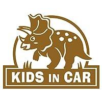 imoninn KIDS in car ステッカー 【パッケージ版】 No.72 トリケラトプスさん (ゴールドメタリック)