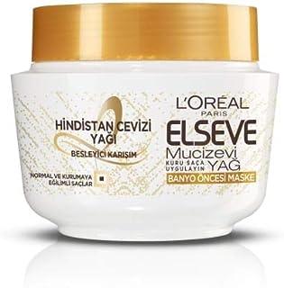 L'Oréal Paris Elseve Hindistan Cevizi & Değerli Yağlar Eşsiz Karışım Banyo Öncesi Maske, 300 Ml