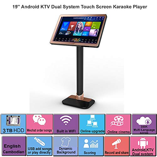 Great Price! HAJURIZ 19'' Touch Screen Karaoke Player,3TB HDD Preloaded with English Cambodian Songs...
