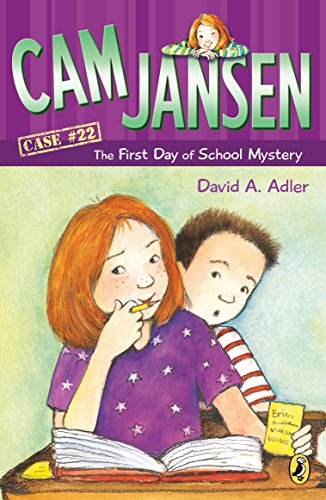 Cam Jansen: the First Day of School Mystery #22の詳細を見る