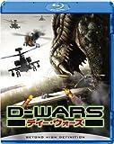 D-WARS ディー・ウォーズ[Blu-ray/ブルーレイ]