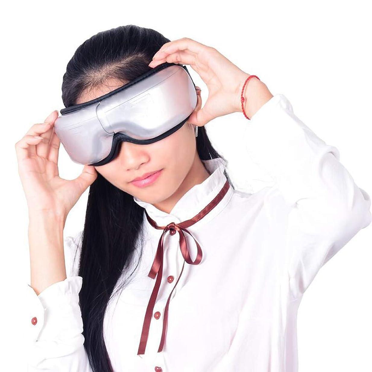 舌スカープかけるアイマッサージャー、ダークサークルとアイバッグを除去するための電気ワイヤレスアイプロテクター\トレーニングビジョン\眼精疲労の軽減