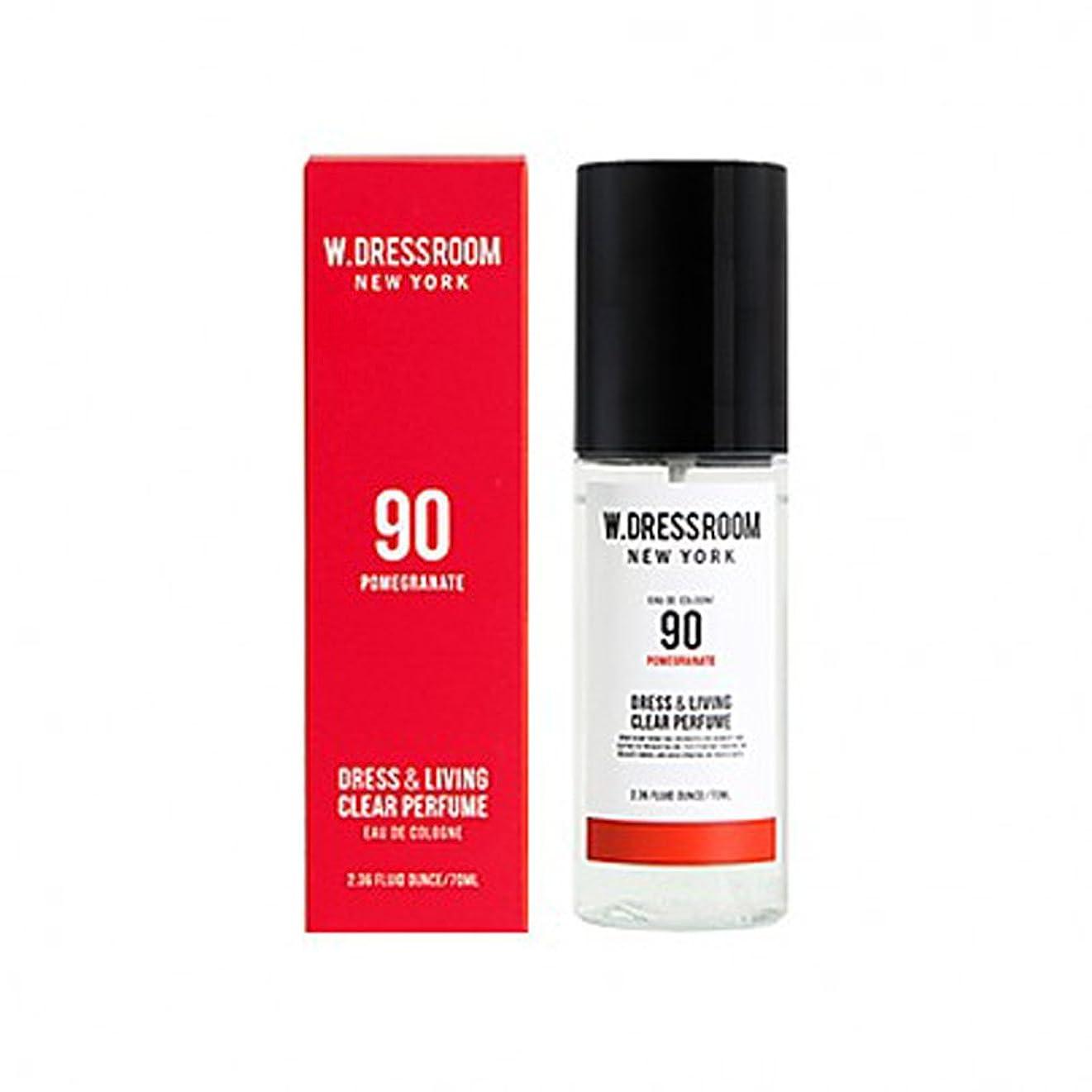 クッション工場カラスW.DRESSROOM Dress & Living Clear Perfume fragrance 70ml (#No.90 Pomegranate)/ダブルドレスルーム ドレス&リビング クリア パフューム 70ml (#No.90 Pomegranate)