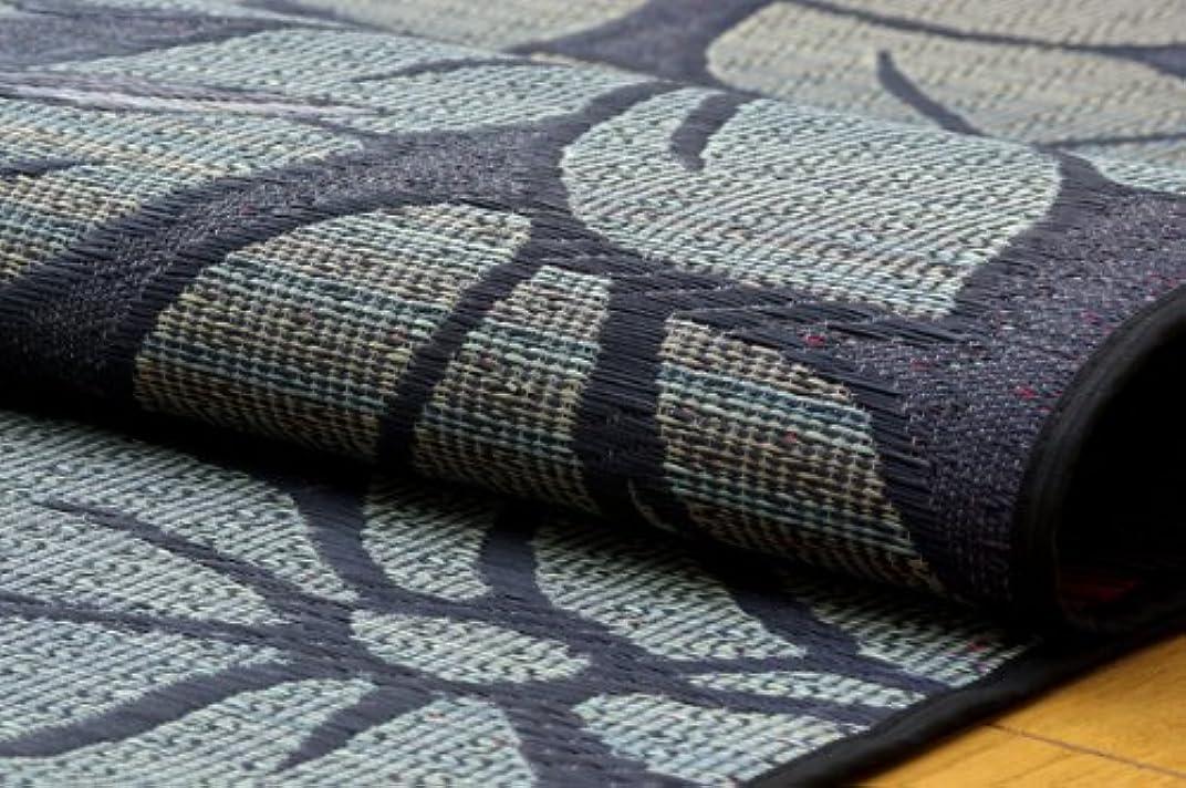 アナウンサー自分の出口純国産 袋織い草カーペット 『なでしこ』 ブルー 江戸間6畳(約261×352cm)