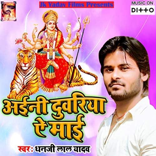Dhanjee Lal Yadav