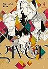 Given, Vol. 4 par Kizu