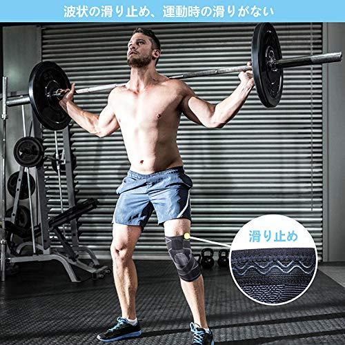 BERTER膝サポータースポーツ両ヒザ用保温左右兼用通気性伸縮性4サイズ男女左右兼用ランニングバスケサッカー登山アウトドア運動に適用XLコード