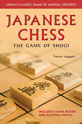Japanese Chess: The Game of Shogi