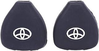 غطاء حماية من السيليكون لريموت سيارات تويوتا كورولا بزرين - قطعتين - اسود