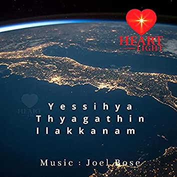 Yessihya Thyagathin ilakkanam (feat. Yazhini ) (feat. Yazhini)