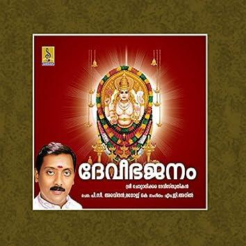 Devibhajanam