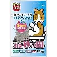 MR-967消臭砂っ固1.5kg おまとめセット【6個】