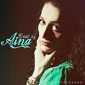 Best of Aina