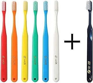 タフト24 歯ブラシ × 10本 (MS) キャップなし + 艶白ツイン ハブラシ (MS やややわらかめ)×1本 むし歯予防 歯科専売品