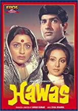Hawas (1974) (Hindi Film / Bollywood Movie / Indian Cinema DVD) by Anil Dhawan