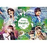 【メーカー特典あり】Summer Paradise 2017[DVD] (オリジナルB3サイズポスター付き)