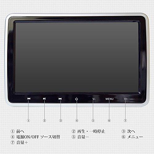 LightingWorld(ライティングワールド)『10.1インチDVDプレーヤー内蔵ヘッドレストモニター(HA103D-2)』