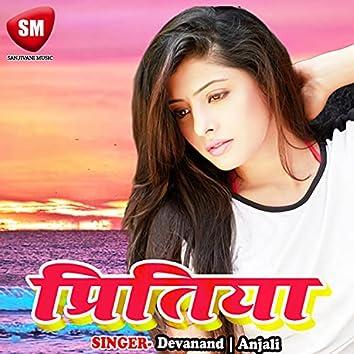 Pritiya