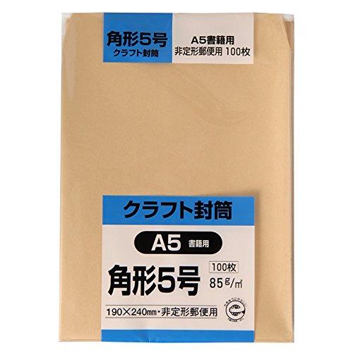 キングコーポレーション クラフト封筒 角形5号 A5書籍用 85g 100枚