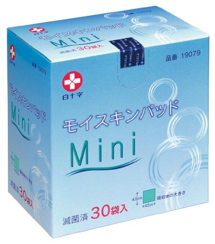 白十字 モイスキンパッド ミニ(30枚入)