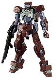 Bandai Hobby HG IBO 1/144 Io Frame Gundam IBO: Season 2 Building Kit