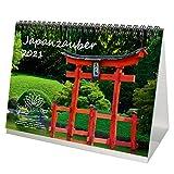 Japanzauber Calendario de mesa DIN A5 para 2021 Ciudad y Tierra japoneses – Set de regalo Contenido: 1 calendario, 1 tarjeta de felicitación de Navidad y 1 tarjeta de felicitación (total 3 piezas)