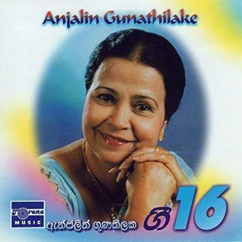 Anjalin Gunathilake - Gee 16