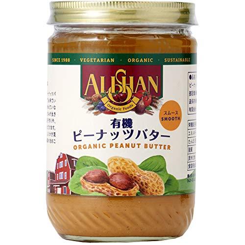 ALISHAN(アリサン)『ピーナツバタースムース』