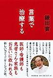 獨協医科大学越谷病院 菅原レディースクリニック(蒲生)