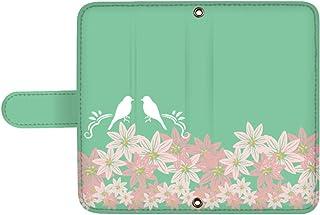 スマQ nova 3 PAR-LX9 国内生産 ミラー スマホケース 手帳型 HUAWEI ファーウェイ ノバスリー 【A.グリーン】 鳥と花のシルエット ami_vd-0105_sp