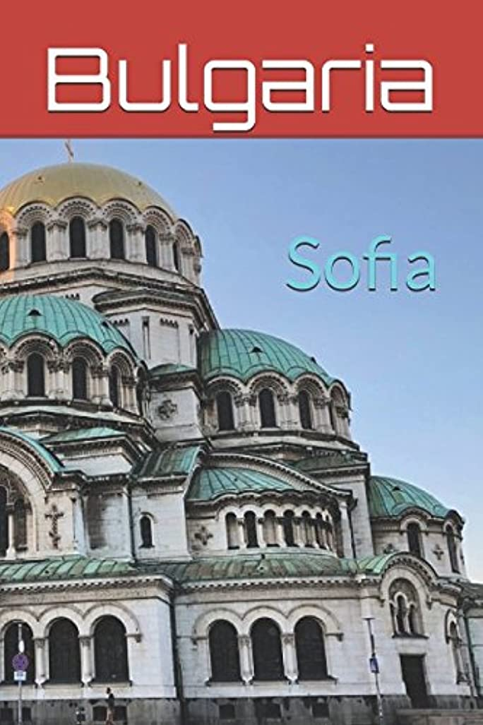 依存する時期尚早再現するBulgaria: Sofia (Photo Book)