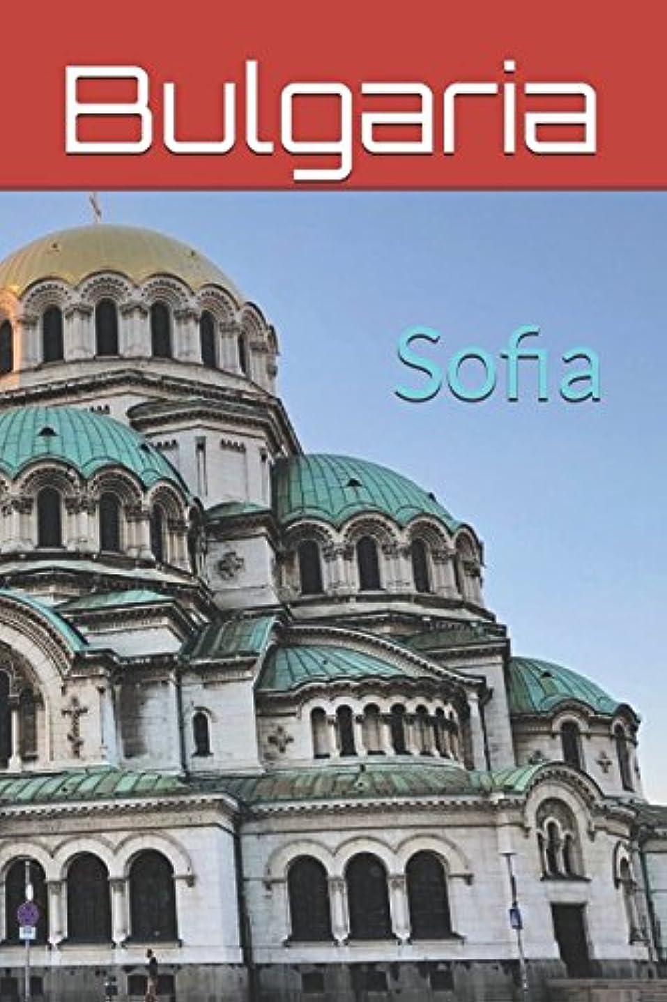 必需品後ろに請負業者Bulgaria: Sofia (Photo Book)