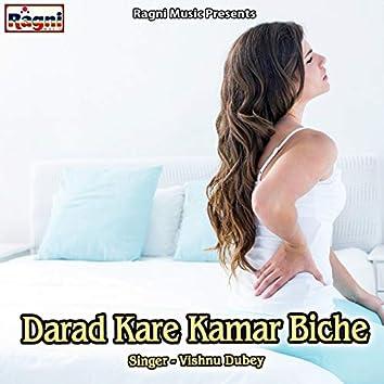 Darad Kare Kamar Biche