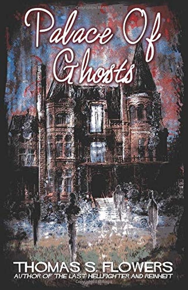オッズ革命学部Palace of Ghosts