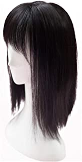 Remeehi Hair Top Piece Straight Synthetic Clip In Hair Topper Top Hairpiece With Bangs For Women Thick Nature Black