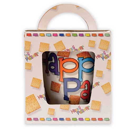 Passover Mug, Ideal Gift for Pesach, with Text Happy Passover by Rimmon