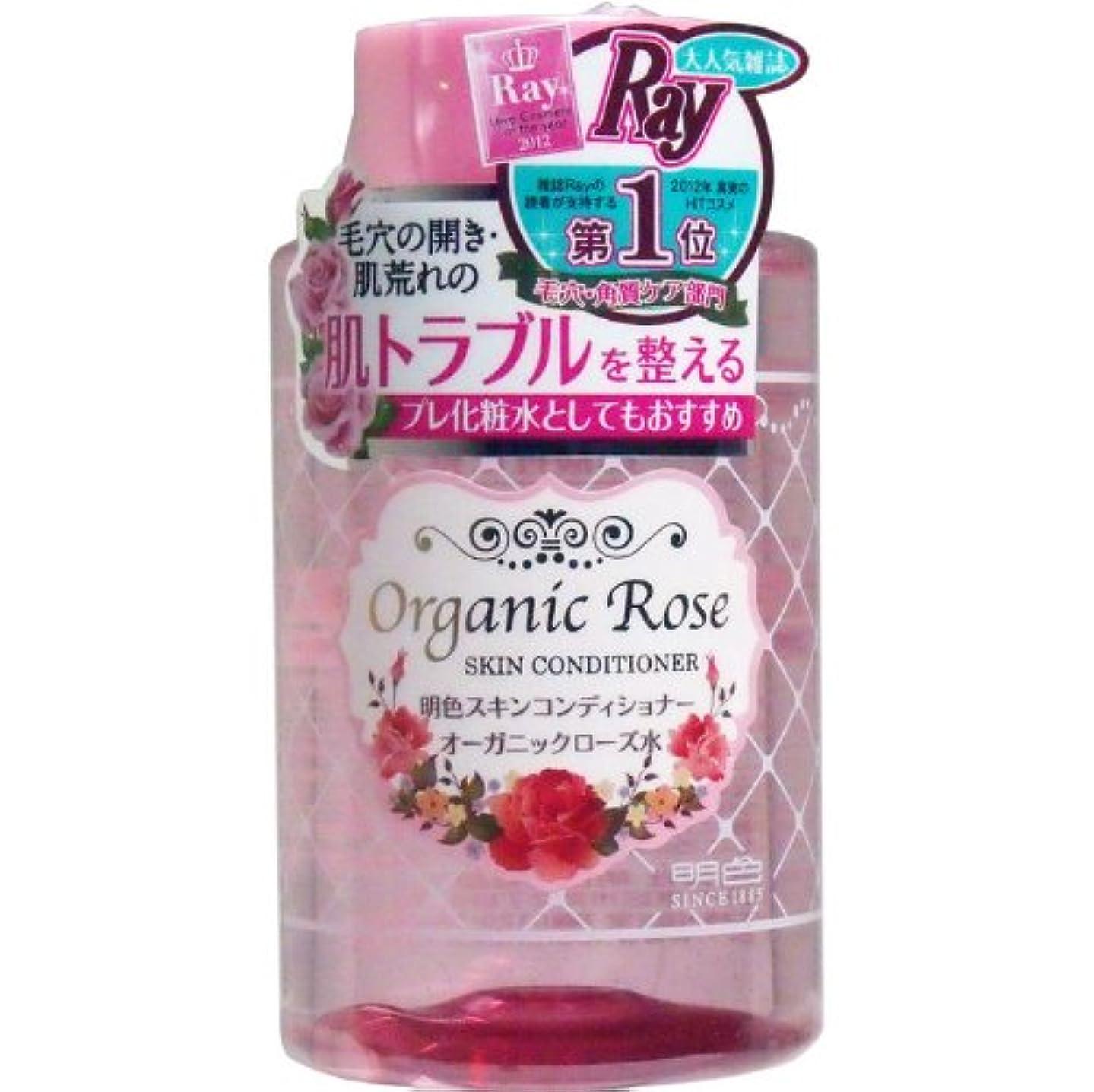まだ同級生サーマルコンディショニング 化粧水 美容 コスメ 化粧品 過剰な皮脂?乾燥による肌トラブルを整える!200mL