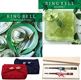 CONCENT リンベル RING BELL カタログギフト カシオペア&フォナックス+箸二膳(桜草) ※風呂敷:赤色
