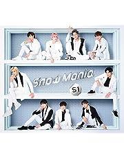 【メーカー特典あり】 Snow Mania S1(CD2枚組+Blu-ray)(初回盤A)(Snow Man CATALOGUE 2020-2021(A5サイズ)付き)