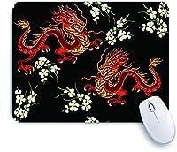 ECOMAOMI 可愛いマウスパッド 中国、日本のドラゴンの刺繡カラフルな花柄 滑り止めゴムバッキングマウスパッドノートブックコンピュータマウスマット