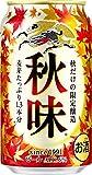 【2020年発売】キリン 秋味 [ 350ml×24本 ]