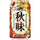 【2020年発売】[ビール]キリン 秋味[350ml×24本]