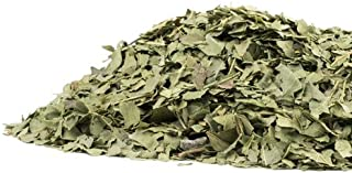 Organic Black Walnut Dried Leaf (1 oz)