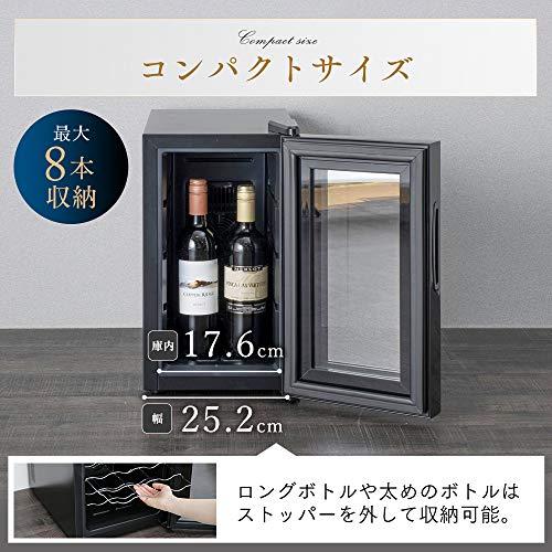 アイリスオーヤマ『ペルチェ式ワインセラー25Lブラック(IWC-P081A-B)』