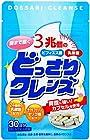 【タイムセール】ビフィズス菌 乳酸菌 どっさりクレンズ 30日分が激安特価!